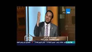 الكلام الطيب | نزول القرآن الكريم - 9 مارس