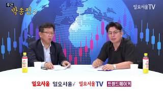 [주간 박종진2] #38 - 추미애는 직권남용일까? feat 석동현