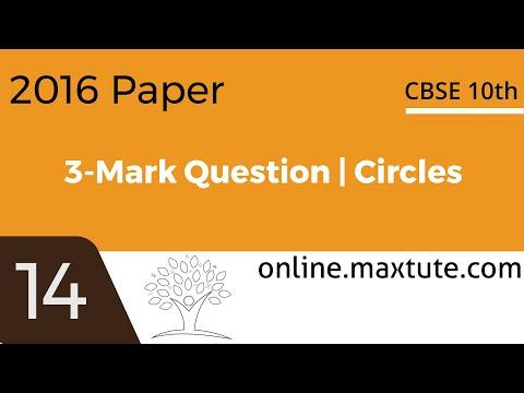 CBSE 2016 class 10 maths board paper. 3-mark question. Area of circular disc