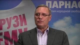 видео Избрание нового состава Госдумы России