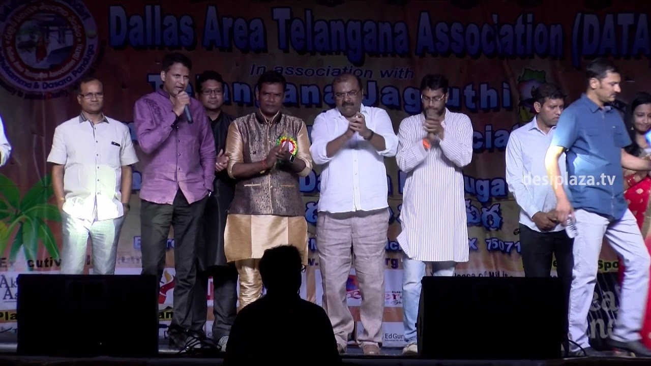 Dallas Area Telangana Association (DATA) - 2017