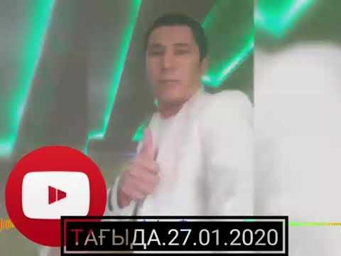 Кулжанов Нурлан--Тағыда./27.01.2020/