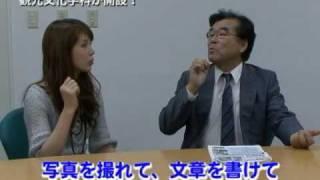 東京成徳を動画でご紹介!どうぞご覧ください。(全4回) リポーター:...
