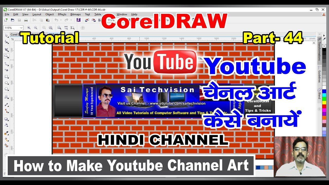 How to Make Youtube Channel Art in CorelDraw X-7,6,5,4,3 |Hindi/Urdu| # 44