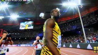 世界陸上2015 男子100m決勝