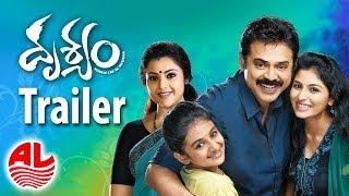 Download Video Drishyam Trailer || Venkatesh & Meena [HD] || Telugu Movie MP3 3GP MP4