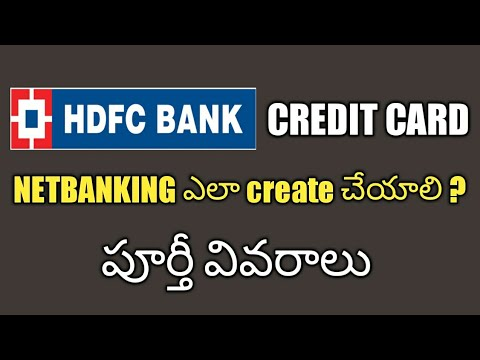 credit-card-login-for-hdfc-bank