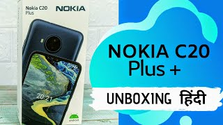 Nokia C20 Plus Unboxing & First Look