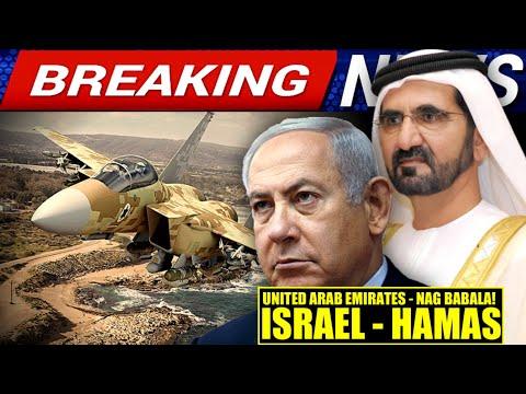 GRABE! UNITED ARAB EMIRATES NAKI-ALAM NA | ISRAEL MAY BABALA
