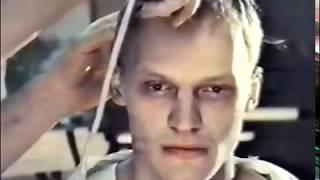 """Высшая мера"" (1992)"