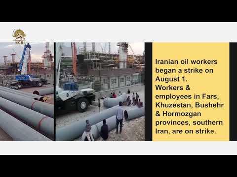 Oil-gas industry workers on strike