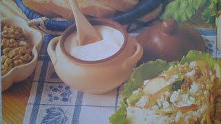Смотреть как сделать Салат из судакак с яблоками и орехами