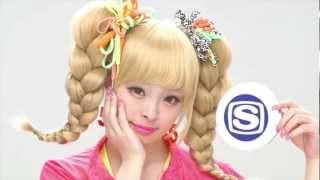 きゃりーぱみゅぱみゅ - スペースシャワーTV ステーションID thumbnail