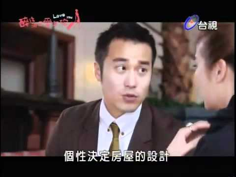 Love You Episode 01 (English Subbed)   part 1