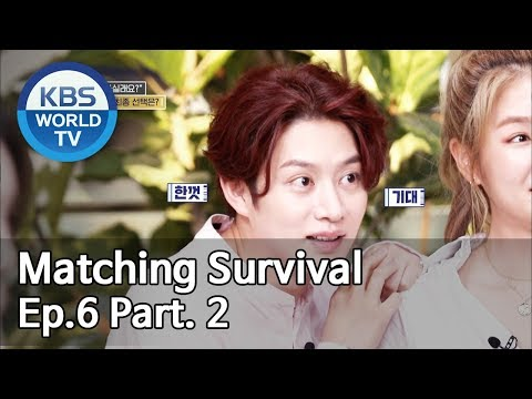 matching-survival-1+1-|-썸바이벌-1+1-ep.6-part.-2-[sub-:-eng/2019.08.20]
