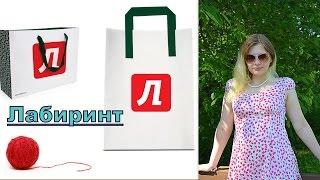 Книги из интернет-магазина Лабиринт(, 2015-01-17T23:21:16.000Z)