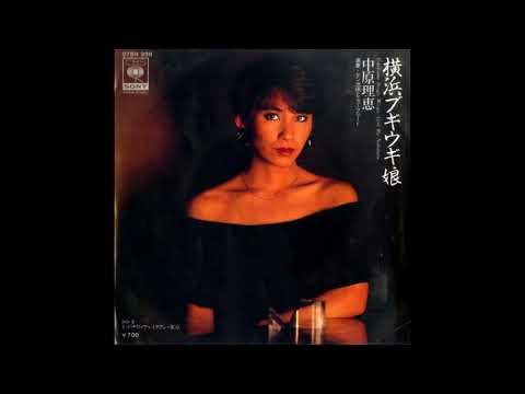 Rie Nakahara - Midnight Playtown Tokyo