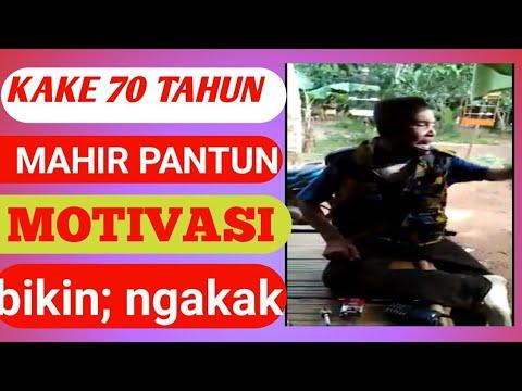 #bodor_sunda #pantun_sunda KAKEK 70 TAHUN MAHIR PANTUN BAHASA SUNDA bikin ngakak Mp3