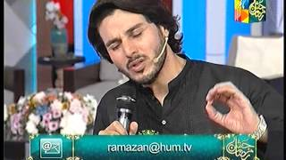 Ahsan Khan Reciting a Naat | Live 9th Iftari Transmission