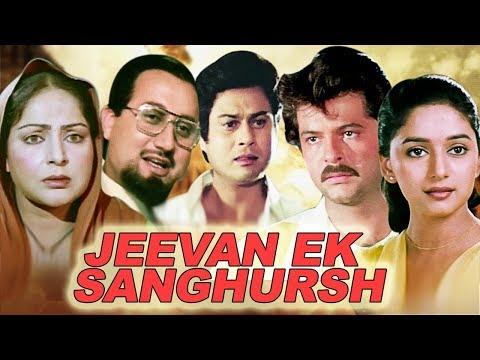 Jeevan Ek Sanghursh Full Movie | Anil Kapoor Movie | Madhuri Dixit | Superhit Hindi Movie