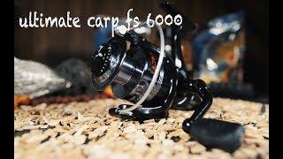 Кінцева карась ФС - 6000 ( короп рибальська котушка )
