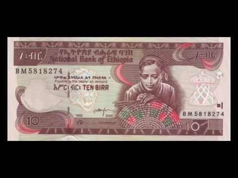 All Banknotes Of Ethiopian Birr - 1 Birr To 100 Birr - 1997 To 2013 Issue In HD
