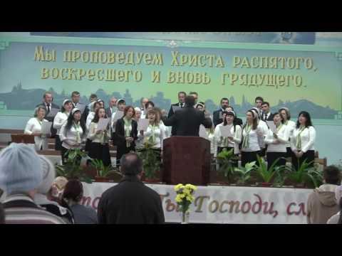 Хор, центральной церкви ЕХБ Ростова-на-Дону.  Кружится и падает лист кленовый