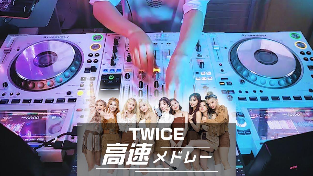 TWICE人気曲メドレー 高速ver #shorts