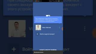 видео Как заблокировать или удалить аккаунт в Facebook?