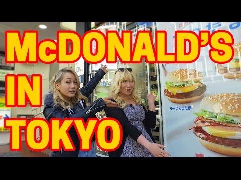 McDonalds in Japan IS ACTUALLY GOOD? | Crunchyroll Japan