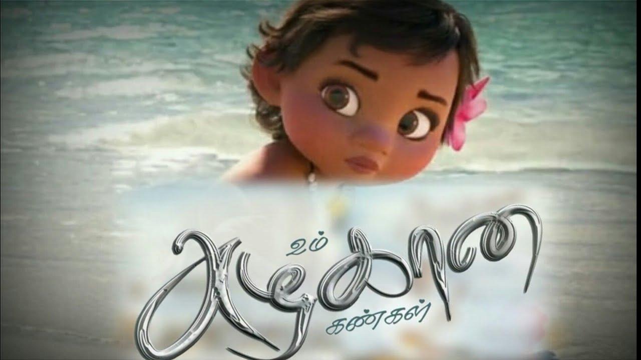 Download Um Azhagana Kangal Ennai |  Story Version Song |Tamil Christian Whatsapp Status