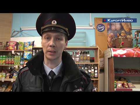 На Речном переулке в Зеленогорске продавали алкоголь несовершеннолетним