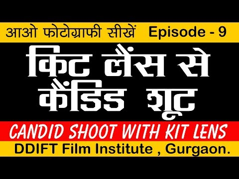 candid photography tips and tricks | Candid with Kit Lens | Background Blur with kit lens thumbnail