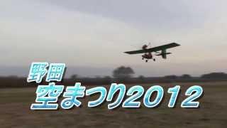 ビデオサロン2013年5月号読者投稿作品 http://www.genkosha.com/vs/