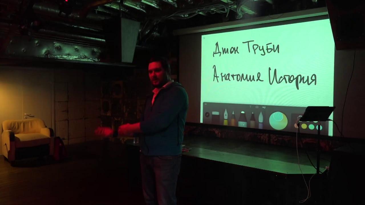 Как сделать классную презентацию и не допустить миллион ошибок? Кирилл Анастасин