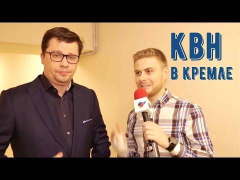 КВН 2016 Спецпроект 55 лет КВН. Дмитрий Романов на Youtube. Versus battle от Дикого