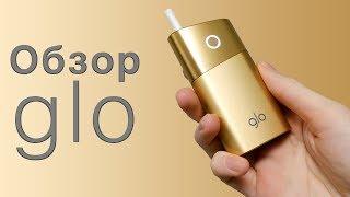 Огляд glo, пристрої для нагрівання тютюну