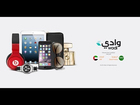 online shopping in Saudi Arabia & Dubai cash on delivery from wadi.com Hindi/Urdu