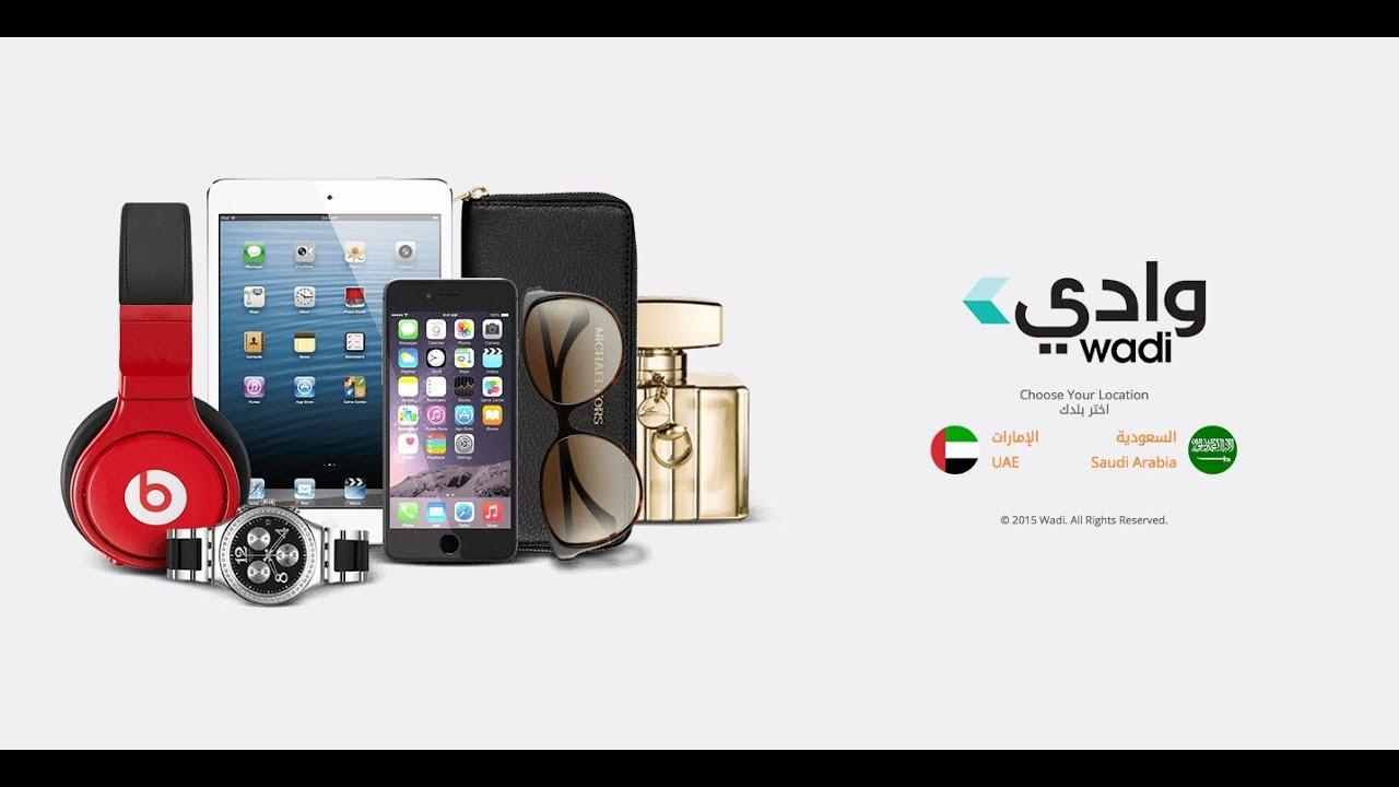 online shopping in Saudi Arabia & Dubai cash on delivery from wadi com  Hindi/Urdu