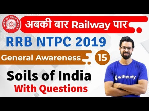 1:00 PM - RRB NTPC 2019 | GA by Bhunesh Sir | Soils of India With Questions