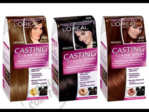 Casting Creme Gloss L Oreal 535 Chocolat Amp 316 Prugna