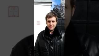 Обращение Бориса Корчевникова к Артёму Люлину