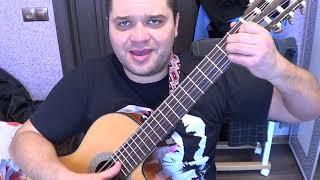 Рюмка водки на столе - Григорий Лепс (разбор на гитаре)