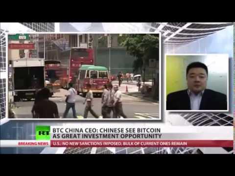 Bitcoin News -Venture Capital - Bitcoin Boom Episode 17