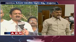 Nellore People opinion over AP Assembly Budget sessions & Amma Vodi Scheme | Public Point