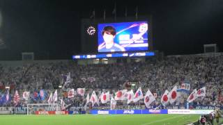2018年FIFAワールドカップ ロシアアジア2次予選 日本VSカンボジア スターティングメンバー発表