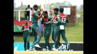🔴Bangladesh U19 vs Afghanistan U19 4th ODI Match | Nepal vs USA  |  Cricket Match Today