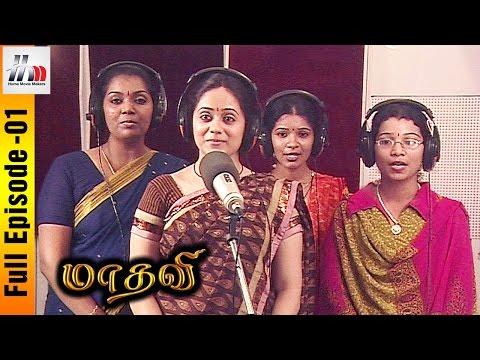 Madhavi Tamil Serial | Episode 01 | Madhavi Full Episode | Sara | Seenu | Home Movie Makers