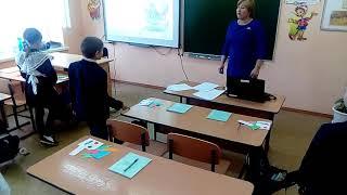Урок математики 1 класс Чегодайкина С. А.