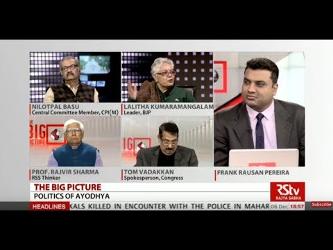 The Big Picture - Politics of Ayodhya